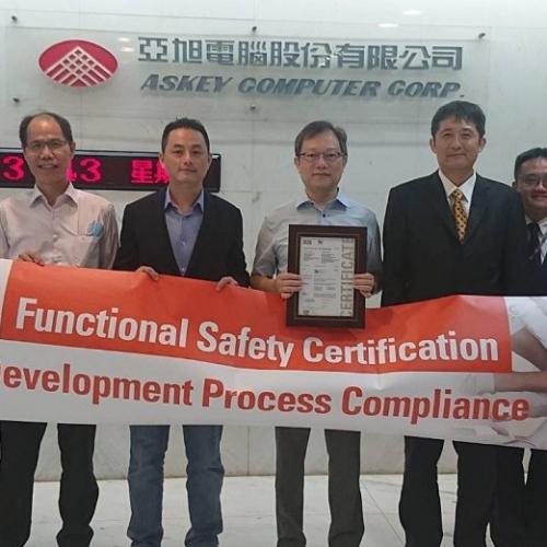 亞旭電腦股份有限公司榮獲SGS ISO26262 ASIL-D流程驗證