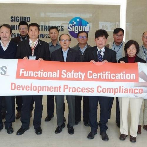 矽格股份有限公司榮獲SGS ISO 26262流程驗證